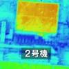 Forever Overhead: Fukushima