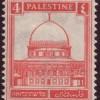 "Palestinian Statehood, Legitimacy, and ""Unity"""